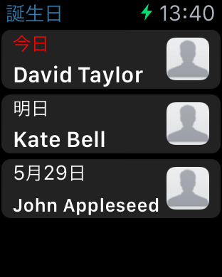 iOS Simulator Screen Shot - Apple Watch 2015.05.27 13.40.45